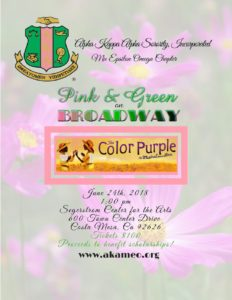 Pink and Green on Broadway - The Color Purple @ Segerstrom Center for the Arts | Costa Mesa | California | United States