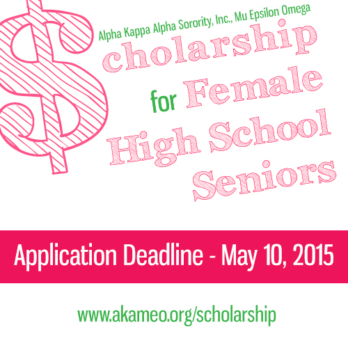 Scholarships for Female High School Seniors